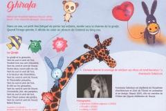 ЖирафаДиск2