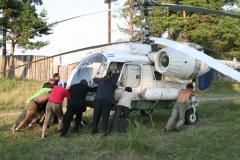 отгон-вертолета