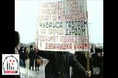 рф1-9