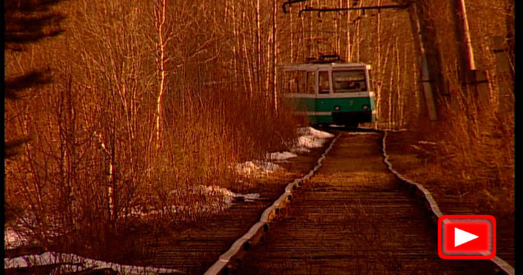 СССР-Россия-транзит