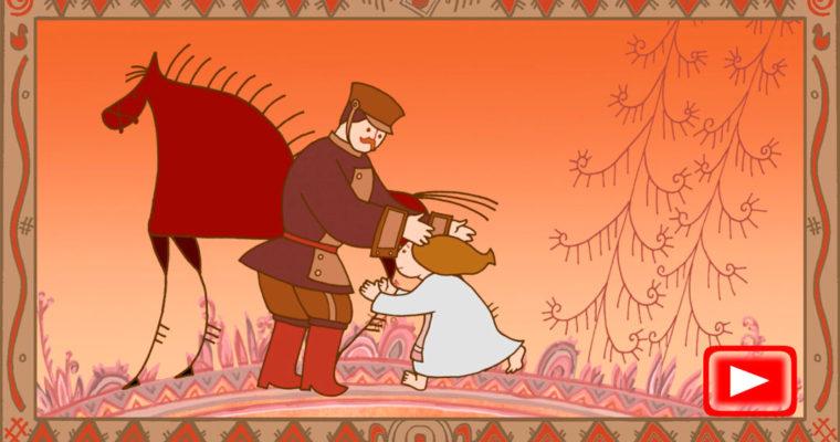 Сказка про солдатскую дочку и волшебное пугало