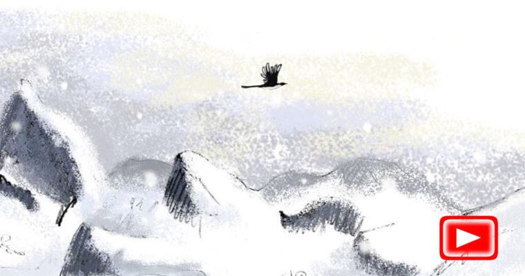 Снегур