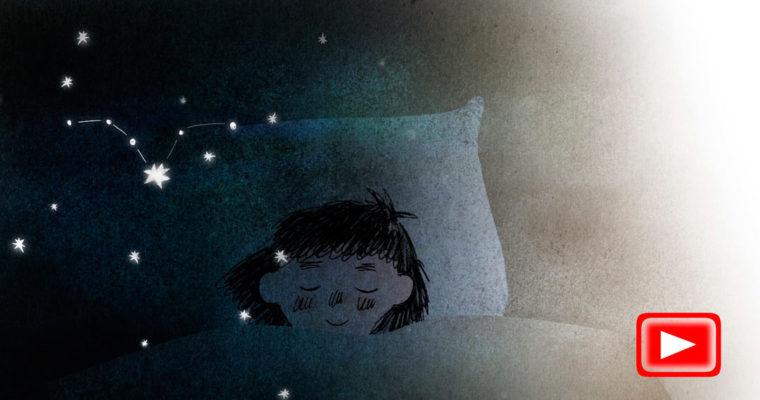 Маленькая большая мечта
