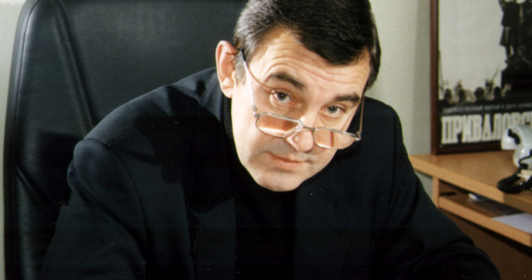 Георгий Александрович Негашев