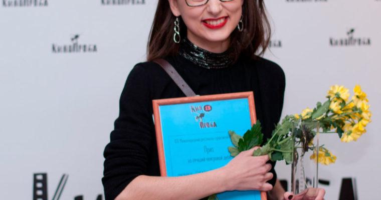 Наталья Владимировна Саврас